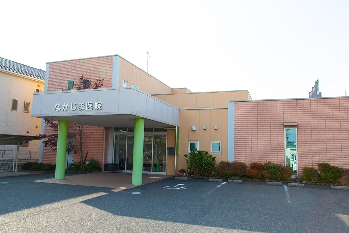 医院 中島